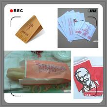 GUOTAI Brand KFC Kraft paper bag making machinery