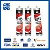 All season adhesive glue fd-666 weatherproof silicone sealant with antifungus for mirrors