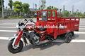 chongqing jialing motocicleta de tres ruedas triciclo