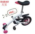 Nuevo 2014 swing bicicleta/baibaile mini-moto/diversión bicicletas/trike( db- 8092- baubaile)