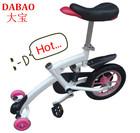 2014 New swing bicycle/ baibaile mini bike/fun bicycle/trike(DB-8092-BAUBAILE)
