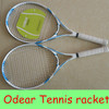 High quality aluminum alloy custom kids tennis racket with your brand