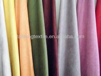Super suede / Faux / Alcantara imitation- car, boat upholstery fabric