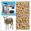 hot sale CE certification goat feed pellet making machine