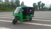 new design high quality three wheel passenger motorcycle