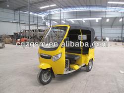 bajaj passenger three wheel motorcycle/bajaj tricycle/CNG three wheeler