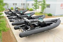 BEST! RIB 730 Rigid Inflatable Boat