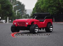2014 new 110cc 125cc 150cc quad bike atv mini jeep