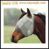 Custom Horses Fly Mask