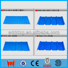 zinc color coated corrugated metal roof sheet sizes