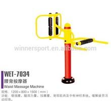 2015 venda quente ao ar livre musculação equipamentos e china wet-7034 suppler