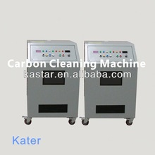automobile engine interior cleaning system