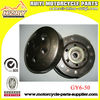2014 Hot sale motorcycle parts for sale engine parts clutch
