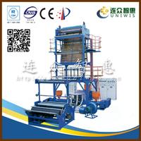 customized rotary die-head film blowing machine