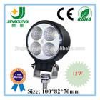"""3"""" 12W 12V 24V LED Work Light / LED Flood Lamp"""