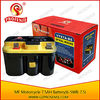 YTX7A-BS 12V 7.5AH MF motorcycle battery