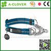 wholesale custom design plain pet collar