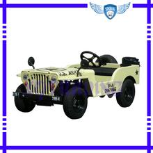 Mini Jeep 110CC 110XQ-1
