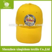 high quality promotional caps,professional design customized cap,promotional baseball cap