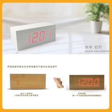 Hotel table wood clock , voice control snooze light led alarm clock