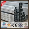 hot zinc coated Square and Rectangular Steel tube