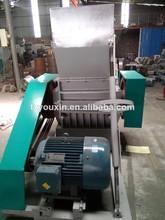 granulator made in china /Palm oil factor malaysia/China plastic crusher