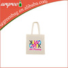 Nature White Canvas Shopping Bag
