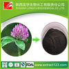 Manufacturer Supply Red Clover Extract Formononetin 485-72-3