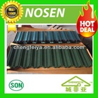 Africa sand coated house roof tile/stone coated house roof cover material