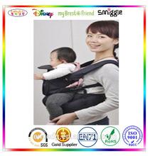 2014 popular multi-functional baby wrap