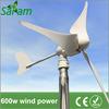 Horizontal axis low rpm wind turbine generator 300w/400w/500w/600w