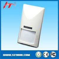 top quality PIR & Microwave intruder detector, infrared human motion sensor detector manufacturer