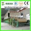 China manufacture paper bag making machine waste paper recycling machine price