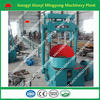 Hot selling high density honeycomb coal briquette press machine 0086-15093222893