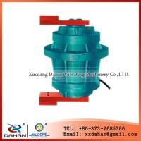 Xinxiang Dahan YZUL vertical flanged vibration motor for rotary vibration screen