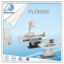 digital x ray system/automatic x ray film processor PLD6000