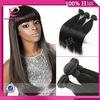 www.alibaba.com 70 300g excellent 16 18 20 inch unprocessed human hair 5a virgin brazilian hair