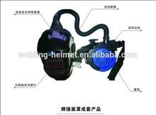 custom auto darkening welding helmet with respirator/grinding helmet with respirator