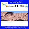 metal building material aluminum concrete roofing