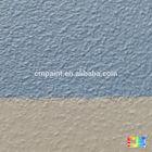 Waterborne removable/ concrete/ excel/ anti-slip epoxy floor paint- Floor paint factory