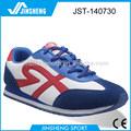 nuevo aire de deportes de acción los zapatos para correr