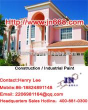 General-Purpose Emulsion for Sealer Primer (coating emulsions) JN BA-3431