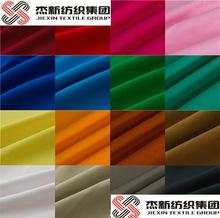100% cotton twill fabric (20x16 128x60 21x21 108x58) for pants workwear uniform apron