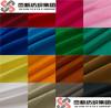 100% cotton twill fabric (20x16/128x60 21x21108x58) for pants workwear uniform apron fabric