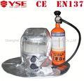 هانيويل مماثلة 2l ce معايير السلامة eebd الطوارئ الحريق