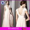 2014 New Fashion Style A-line Cap Sleeve V-Neck Beaded Pleated Chiffon Evening Dress