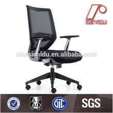 office chairs,mesh task chair,Nice mesh chair