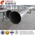de petróleo y de gas de acero inoxidable de tubos con costura de alibaba proveedor de china