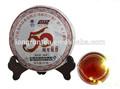 años 50 aniversario de changning fábrica de té de puer té