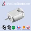 CL-FA130 applied for toy car motors 3v
